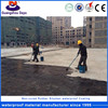 High Strength Long Lifespan Non-cured Rubber Asphalt Waterproofing Coating