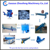 Complete Pet Recycling hot washing Line whatsapp: 86 13782855727
