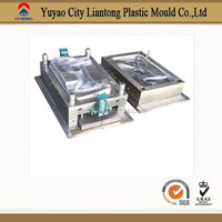 china mobile phone case plastic injection mould