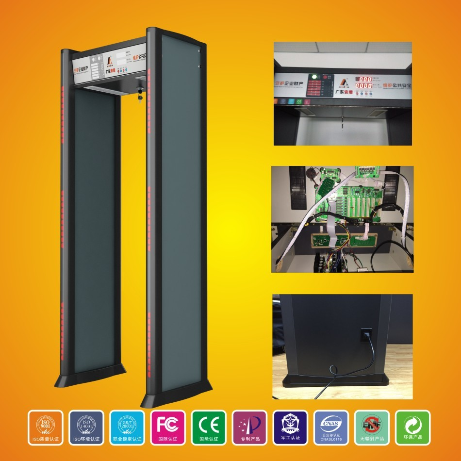 security inspection industrial metal detector walk through gate