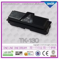 toner powder for kyocera TK-130 high quality