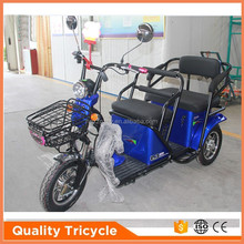 shaft drive electric tricycle for Mexico
