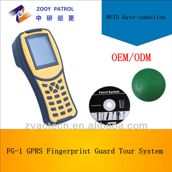 RFID Project Security Guards Patrol Tour System