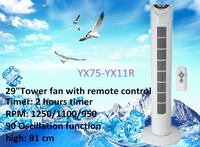YAXIN 29 inch Cooling Tower Fan with Remote Control / Towe Fan with 2 hours timer