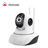 Cheapest New 720P Two Way Audio Night vision WIFI IP Camera