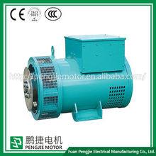 Wholesale diesel engine generator alternator