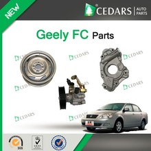 High quality Geely FC Parts with competitive price