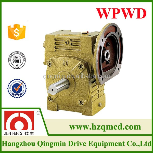 Made in China Fertilizer Spreader Electric Motor Speed Reducer