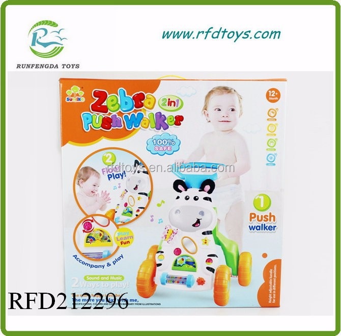 Infrared control baby mobile toy with light music rc bed bell