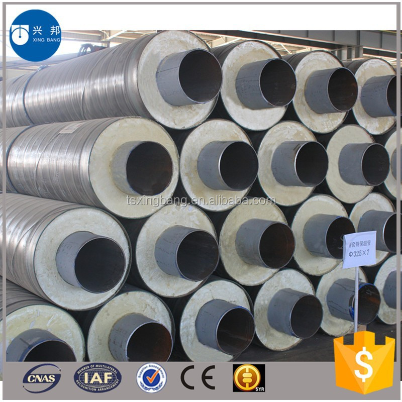 ASTM standard Steel pipe covered with insulation material and iron sleeve for heat pipeline system