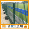 (ISO9001)Made in China PVC coated galvanized durable security high quality competitive price protective double wire garden fence