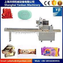 China manufacture 2016 High precision Automatic Horizontal lollipop/cholocate Packaging Machine