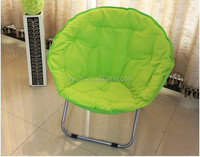 COMFORT PADDED MOON CHAIR