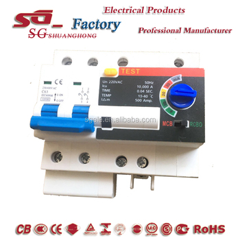 adjustable RCBO AUTO CUT CONSUMER UNIT residual current circuit breaker
