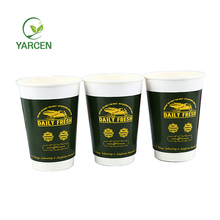 Economic and Efficient 16oz double wall disposable coffee paper cup