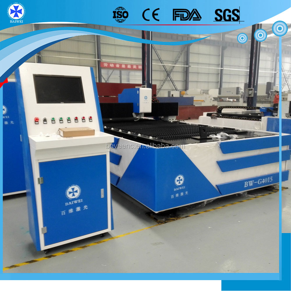 High precision metal laser used key cutting machines price fiber 500w laser cutter for sale