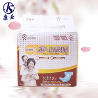 Non Woven Fabric Adult Diaper for Hospital