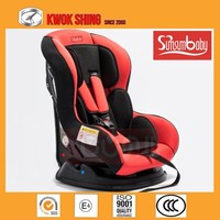 ECE R44/04 Certificated Wholesale Safty Car Baby Seat