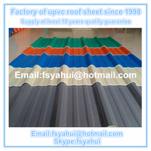 new design asa PVC ROOF,pvc roof tile,pvc roof sheet
