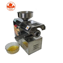 Vegetable Oil Press / mini Olive Oil Press / Home Olive Oil Cold Press Machine