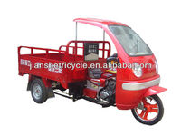 150cc,200cc,250cc,300cc cargo tricycle with cabin