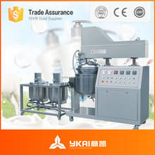 ZJR-100 shaving cream making machine,cosmetic cream making machine,facial cream making machine