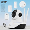 high quality p2p megapixel wifi video dome ptz zoom camera with gsm alarm system