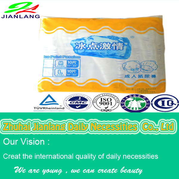 JNW disposable adult baby diaper