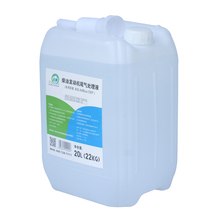 Compact China Supplies 20L adblue liquid def for scr