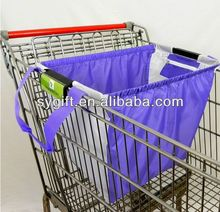 2014 New Product Durable High Quality insulated shopping cart bag