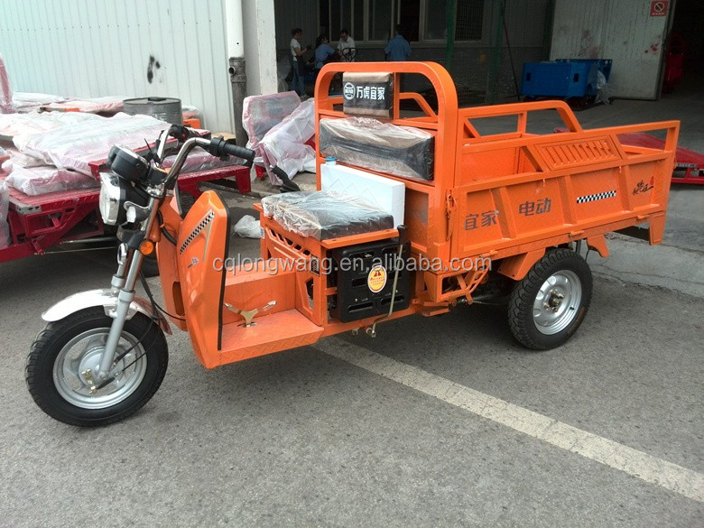 Cheaper hot sale double power 120cc water cooled gasoline & electric cargo tricycle