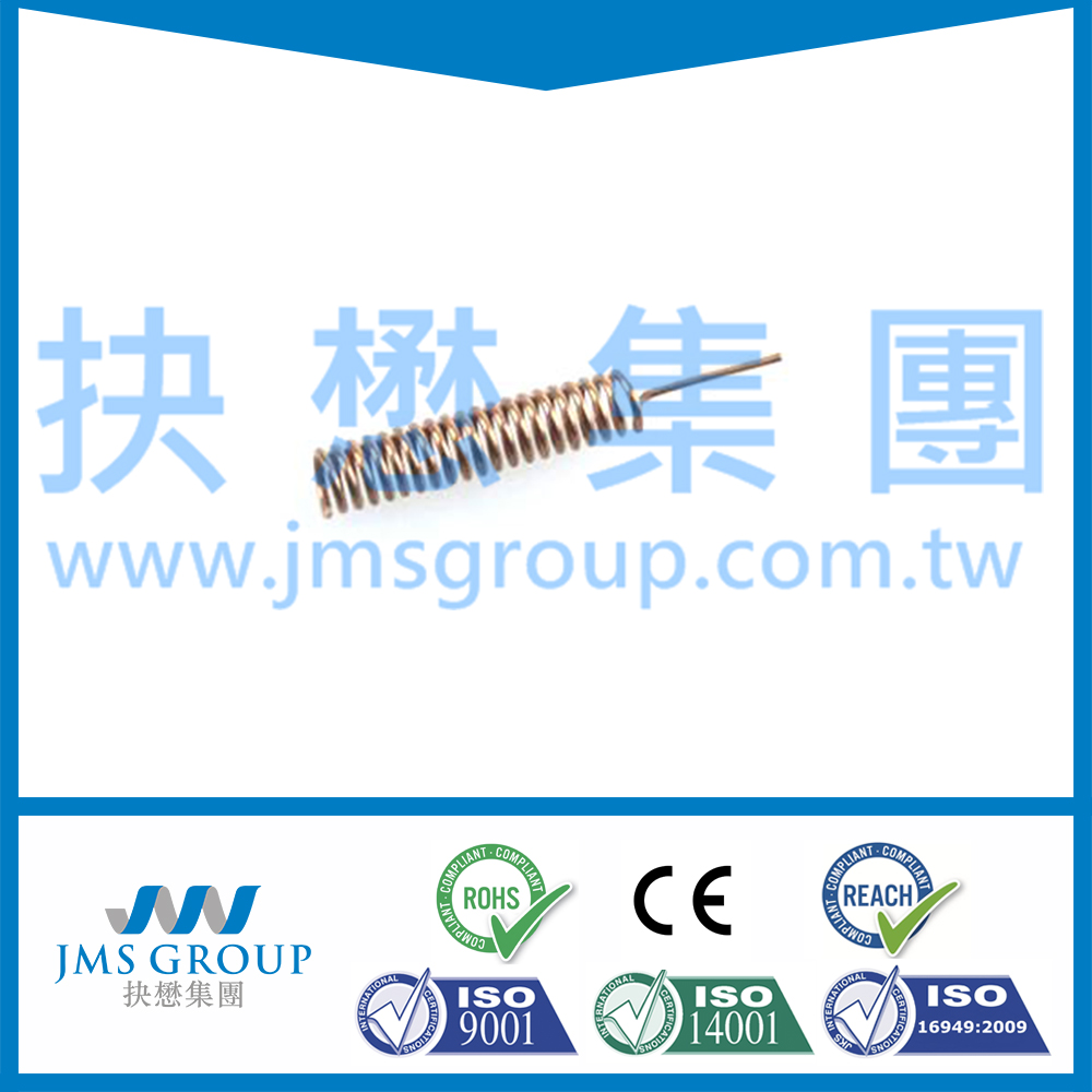 High Quality China TS16949 factory price custom for cell phone 915MHZ small size copper clad wire antenna springs