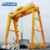 Double Girder Hook Gantry Crane 100ton