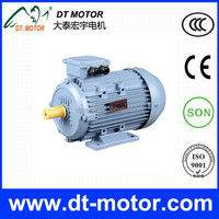 MS SERIES THREE PHASE PERMANENT MAGNET MOTOR WITH SMALL VOLUME
