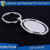 Custom Various size cheap blank disc tassel key chains