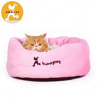 New design comfortable pink round pet dog sleeping bag bed