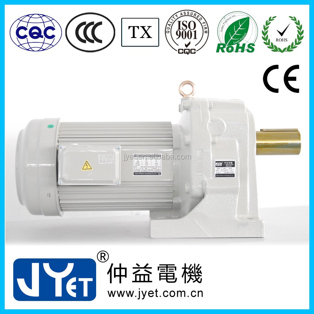 gearmotor JNAP-60DX-60 5HP (3.7KW) gear speed reducer for parking system horizontal series Reducer gearbox