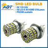 Brand new auto 3014 smd led light bulbs, high quality 3014 48leds amber white yellow red car lighting