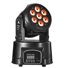 China LED lighting moving heads 7x12w rgbwa 5 in 1 wholesale good price quad LED moving head lights