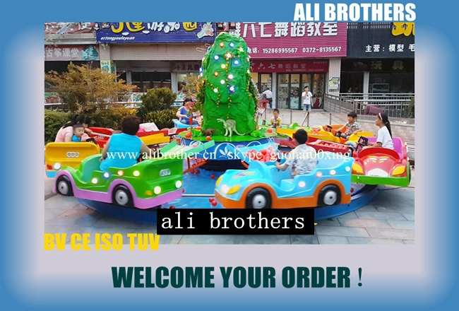 [Ali Brothers]Amusement rides rotating car rides for kids