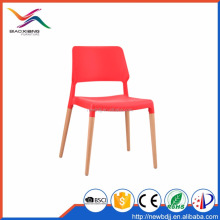 Modern PP Plastic Polypropylene Wooden Legs Leisure Living Room Chair