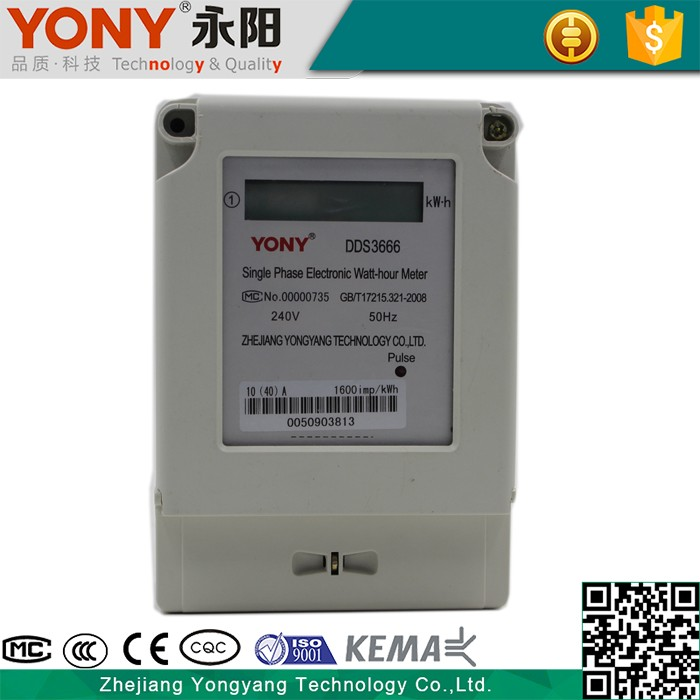 CE Certificate single phase digital electric meter