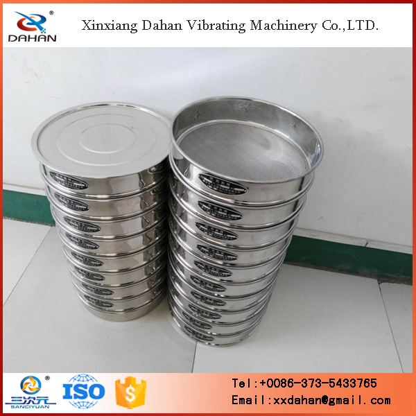 Xinxiang Dahan stainless steel standard wire mesh test sieves