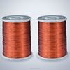 Factory Price XINYU Enameled Copper Clad Aluminum Wire Self-bonding wire
