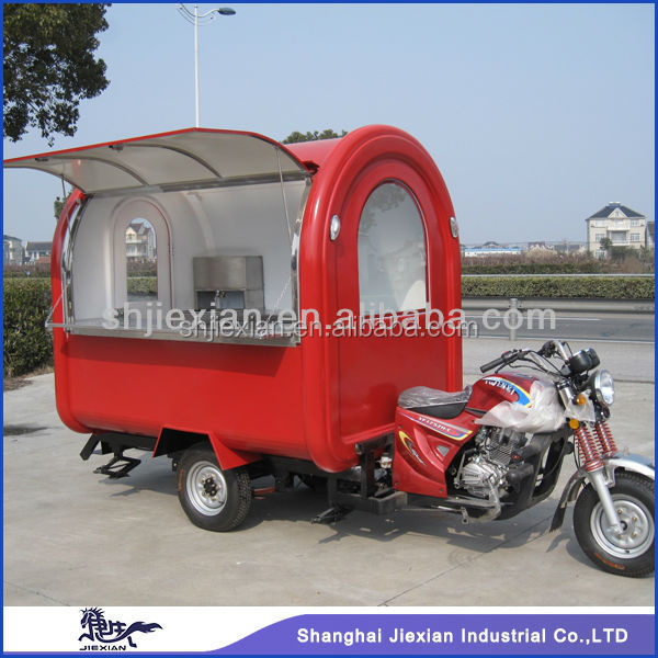 New Gasoline power Motorcycle type fast food tricycle JX-FR220i