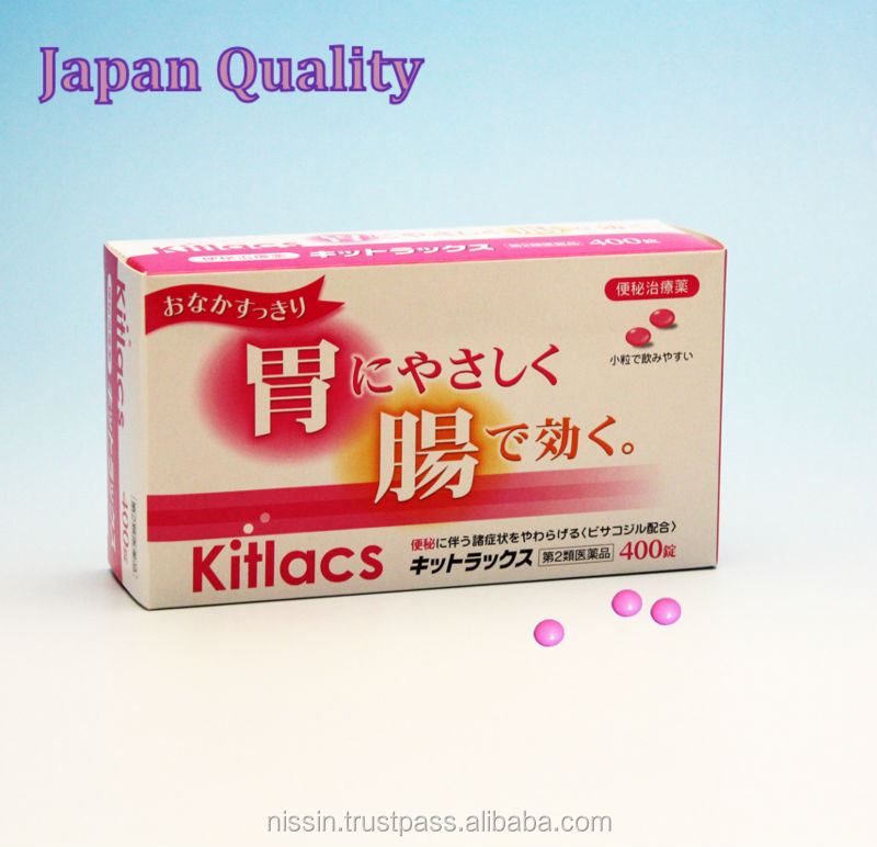 Laxative product for intestinal neat /Japan quality and reliable/laxative product distributor(400tablets)