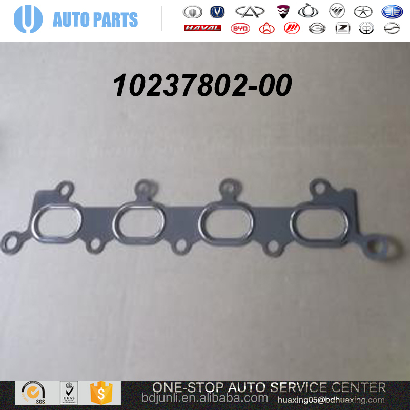 10237802-00 GASKET, EXHAUST MANIFOLD BYD F3 AUTO SPARE PARTS FULL ACCESSORIES FOR CHINA BYD F0 F3 G3 FLYER