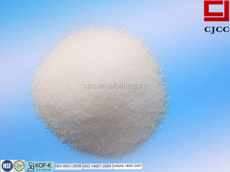 PAM /Polyacrylamide GA7519 flocculant for water treatment