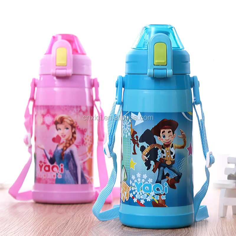 double wall form inside kids bottle