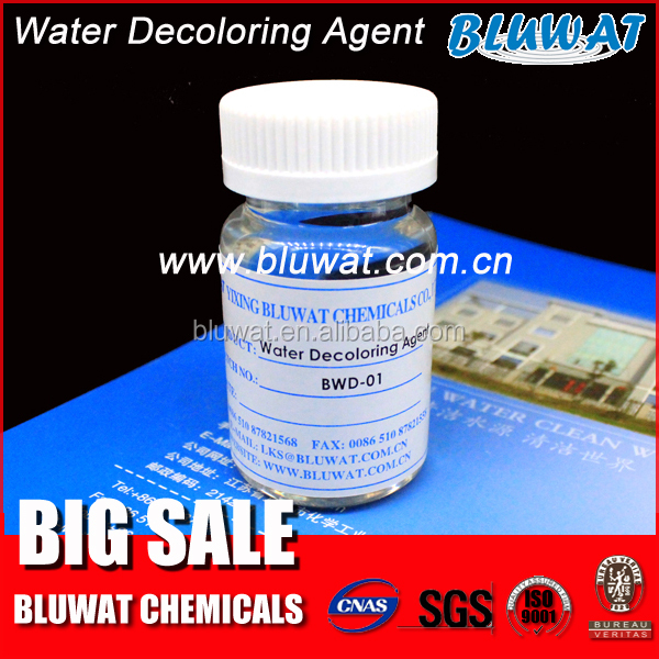 Paper Effluent Color Removal <strong>Chemical</strong> of BWD-01 Water Decoloring Agent